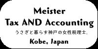 Meister Tax AND Accounting | うさぎと暮らす神戸の女性税理士.